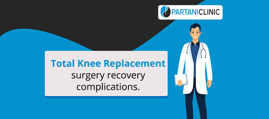 Total knee replacement surgery recovery complications.